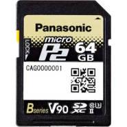 Panasonic aj p2m064bg 1