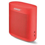 Bose 752195 0400 1