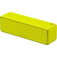 Sony srshg1 yel 1