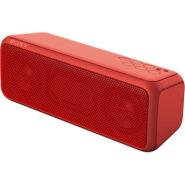 Sony srsxb3 red 1