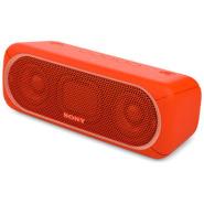 Sony srsxb30 red 1
