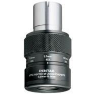 Pentax 70530 1