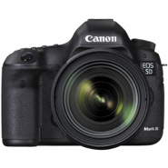 Canon 5260b054 1