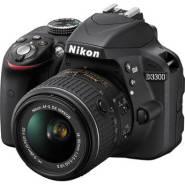 Nikon 1532 1
