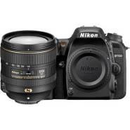 Nikon 13535 1