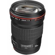 Canon 2520a004 1
