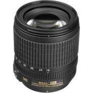 Nikon 2179 1