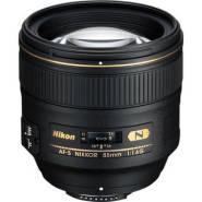 Nikon 2195 1