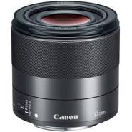 Canon 2439c002 1