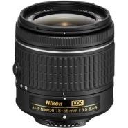 Nikon 20060 1