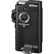 Nikon 26502 1