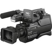 Sony hxr mc2500 1