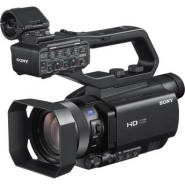 Sony hxr mc88 1