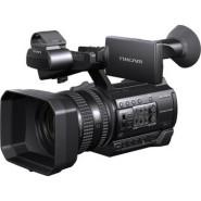 Sony hxr nx100 1