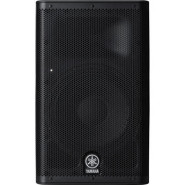 Yamaha dxr8 1