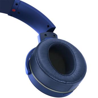 Sony mdrxb950b1 l 7