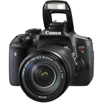 Canon 0591c005 2