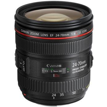 Canon 1483c018 8