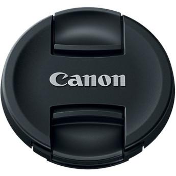Canon 5178b002 3