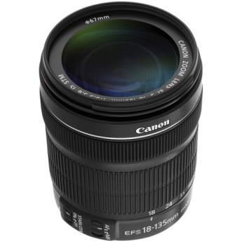 Canon 6097b002 3