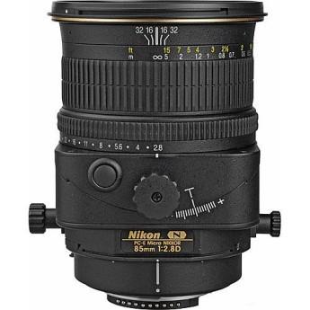 Nikon 2175 2