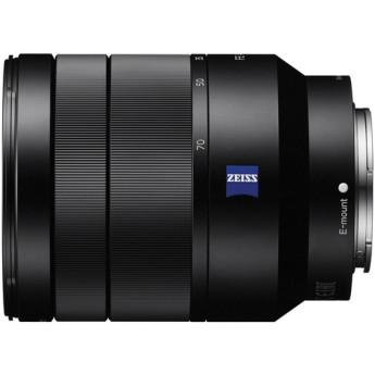 Sony sel2470z 2
