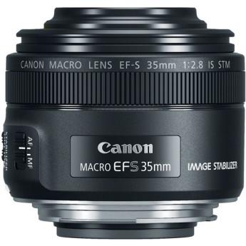 Canon 2220c002 2