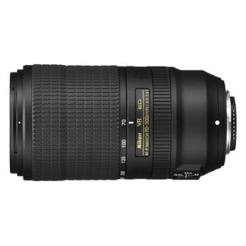 Nikon 20068 2