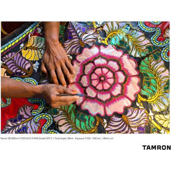 Tamron a071 9