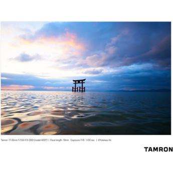 Tamron afa037c700 13