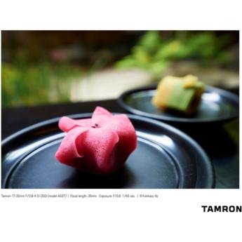 Tamron afa037c700 14