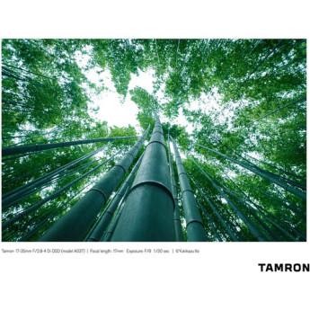 Tamron afa037n700 12