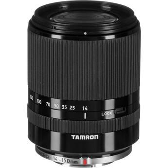 Tamron afc001 700 1