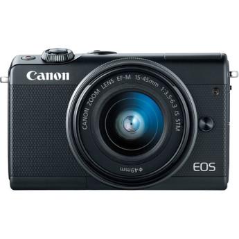 Canon 2209c011 5