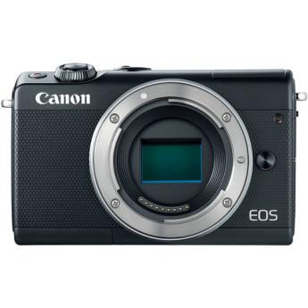 Canon 2209c021 10