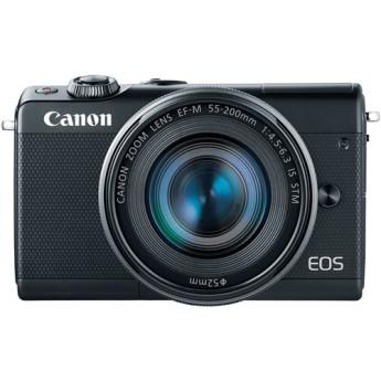 Canon 2209c021 12