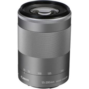 Canon 2210c021 14