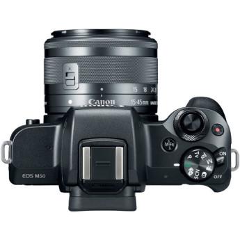 Canon 2680c011 8