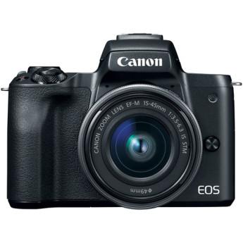 Canon 2680c021 5