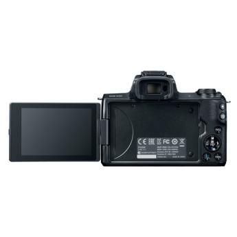 Canon 2680c021 9