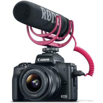 Canon 2680c067 3