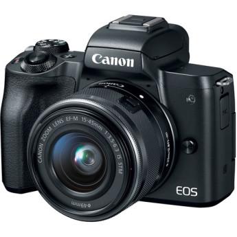 Canon 2680c067 6