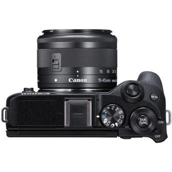 Canon 3611c011 5