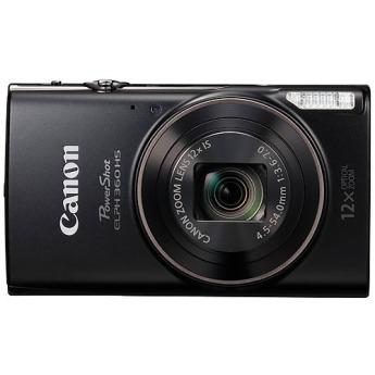 Canon 1075c001 2