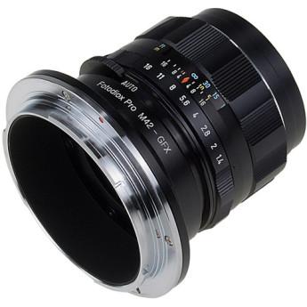 Fotodiox m42 gfx pro 4