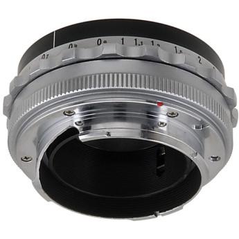 Fotodiox ultron lm pro 2
