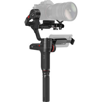 Zhiyun tech weebill lab 1