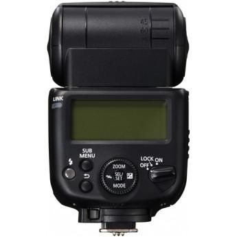 Canon 0585c006 8