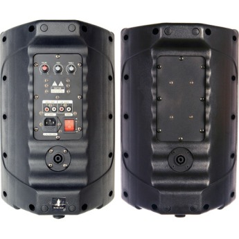 Vocopro pv 802 pair 2