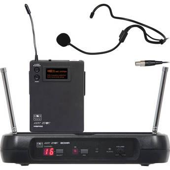 Galaxy audio ecmr 52hs l 1
